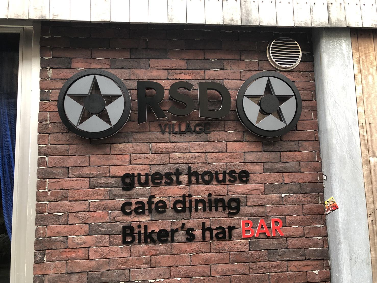 RSD village BAR オープン